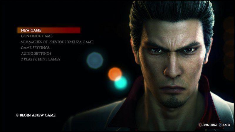 Yakuza6 menú selección